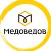 Медоведов АЛТАЙ