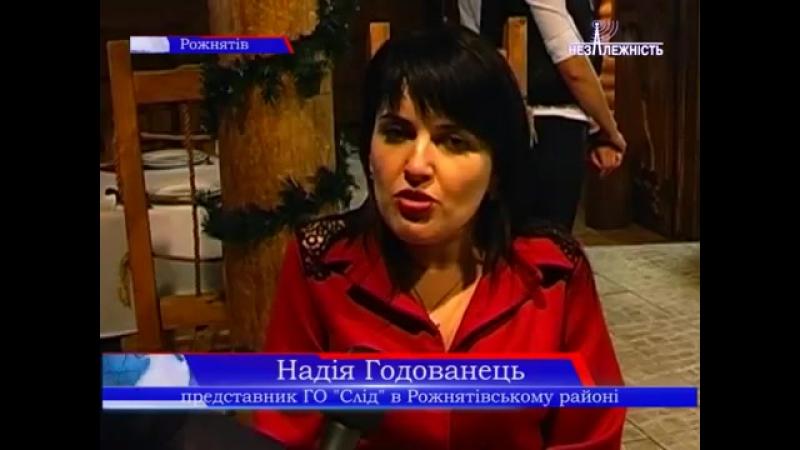Вперше на Рожнятівщині відбулася зустріч людей з інвалідністю