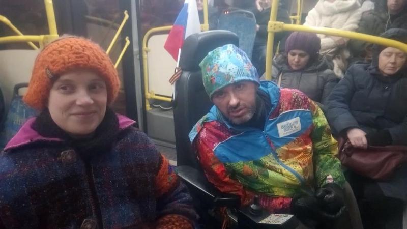 Заезжаем в автобус М9 на 2-х электро-колясочках ДоступЕсть