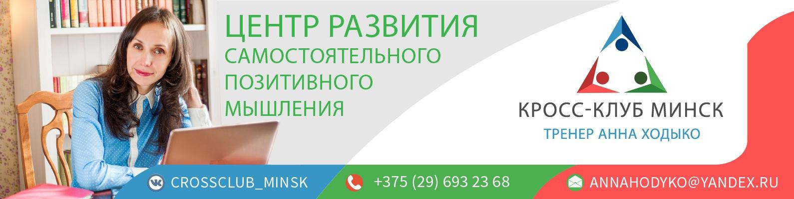 Litvak ru попасть на семинар
