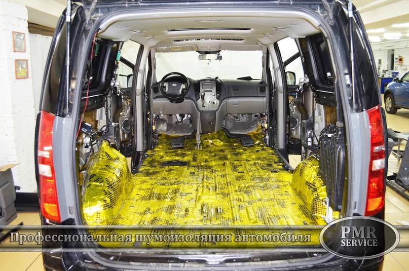 Шумоизоляция Hyundai Starex, изображение №3