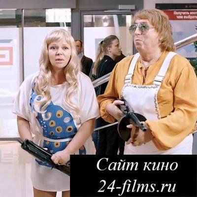 babushka lyogkogo povedeniya 2 smotret online