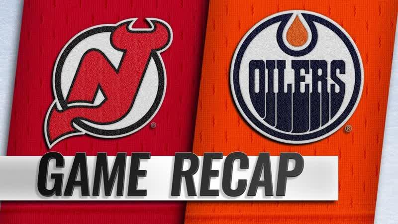 НХЛ - регулярный чемпионат. «Эдмонтон Ойлерз» - «Нью-Джерси Дэвилз» - 3:6 (2:2, 1:3, 0:1)