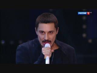 Дима Билан  Девочка не плачь (Песня года 2018)