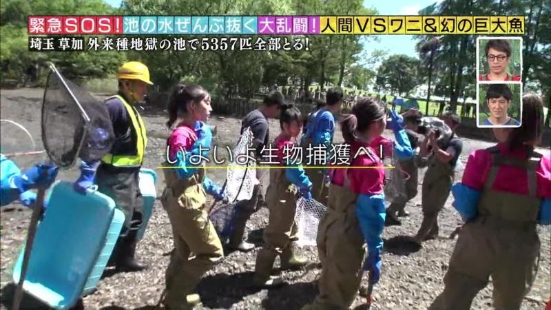 180624 Kinkyu SOS Ike no Mizu Zenbu Nuku Daisakusen AKB48 part