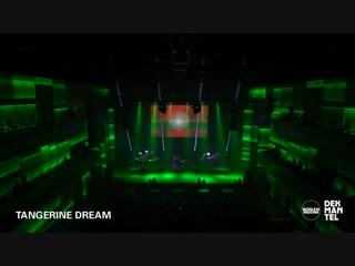 Tangerine Dream _ Boiler Room x Dekmantel Festival 2018