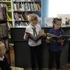 Детская библиотека № 2  г.Торжок