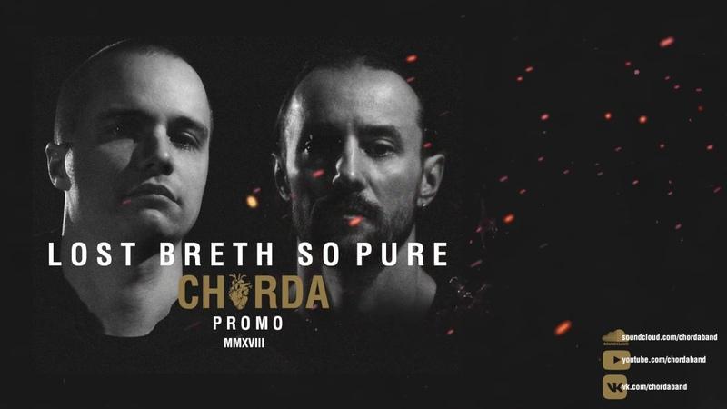 Chorda lost breth so pure promo 2018