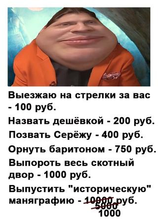 снимается фильмах юмор картинка выезжаю на стрелки военно-морского флота россии