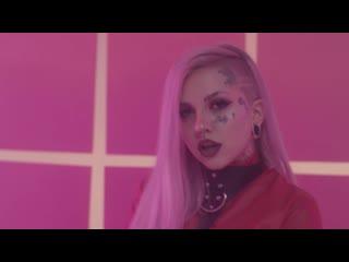 Baby goth — «sugar» (feat. wiz khalifa)
