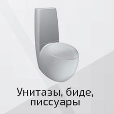 sansmail.ru/catalog/unitasy