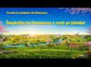 """""""Împărăția lui Dumnezeua venit pe pământ"""" Popoarele tuturor țărilor Îl slăvesc pe Dumnezeu"""
