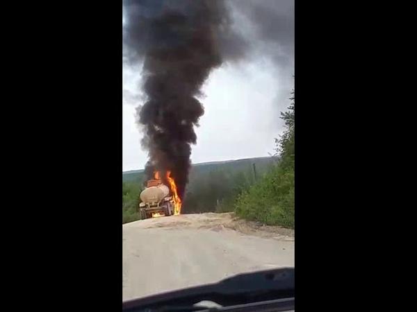 Заполненный нефтью бензовоз горит в Охинском районе
