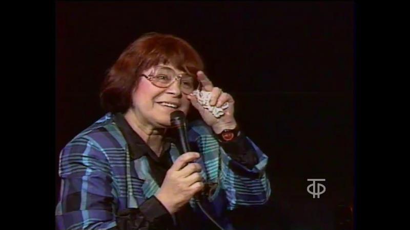 Кира Муратова на презентации фильма Чувствительный милиционер 1992