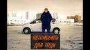 Обзор авто Daihatsu Mira e:S 4WD! Тёще пойдет ёмана!