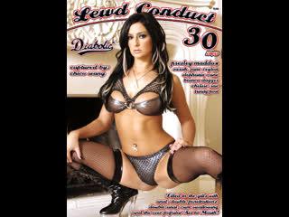 Lewd Conduct 30 (Diabolic) cd2 DAP ANAL 2007 Chelsie Rae Trinity Post Stephanie Cane Presley Maddox Karina Kay Sarah Jane Bianca