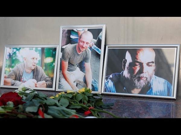 Кто же убил российских журналистов в ЦАР ГЛАВНОЕ 10 01 19