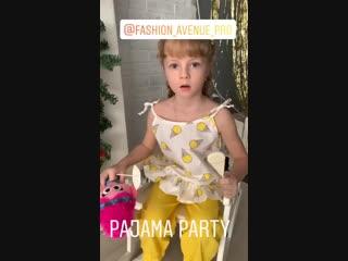 #отзывы Пижама Party Продюсерский центр M-ART Project Сосновый Бор
