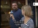1990s Seedy Soho Clampdown London Local News Report