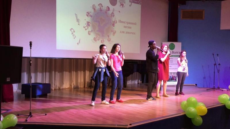 Конкурс песни 2018sur mar rute