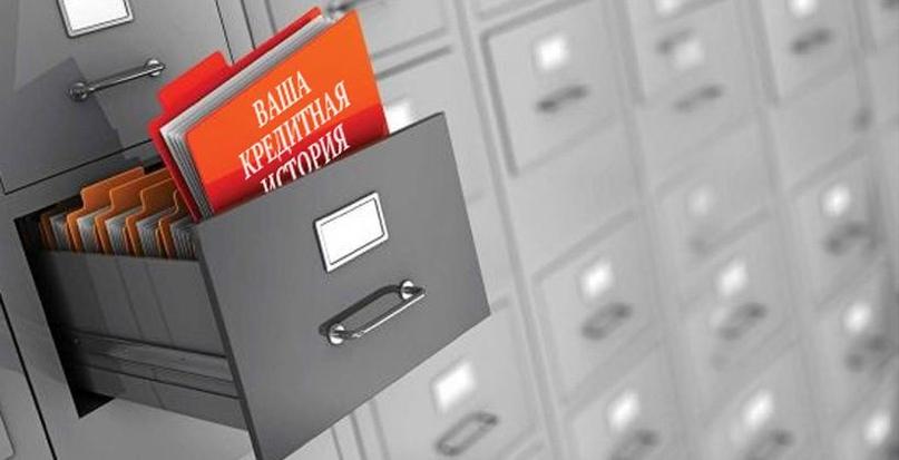 оформить онлайн заявку на кредит в хоум банке