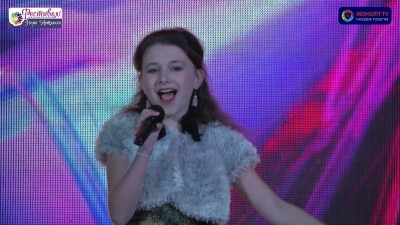 Міжнародний фестиваль конкурс Євро Фест 2019 Дем'янець Аліна