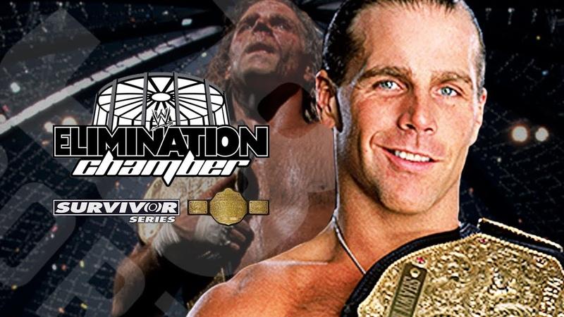 숀 마이클스 악명 높은 체임버 매치의 최초 우승자 ● 일리미네이션 체임버 1 : 서바이버 시리즈 2002 HD
