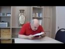 Алексей Минаев читает две басни И.А.Крылова и басню С.В.Михалкова.г.Томск.1.10.2018года.