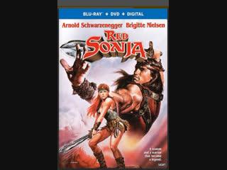 Рыжая Соня / Red Sonja (1985) МВО СуперБит,BDRemux,1080