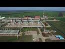 Газпром профсоюз