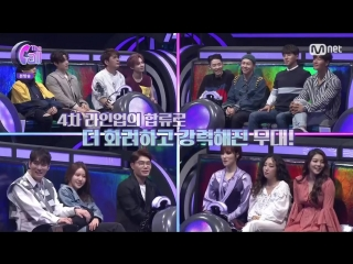 Full Show 180622 Mnet   (The Call) Ep. 7