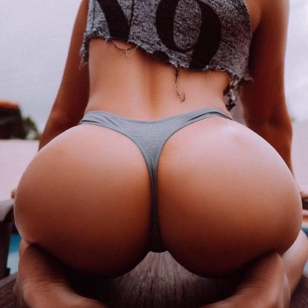 An Ass So Perfect