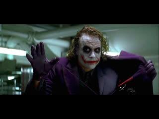 New 'joker'