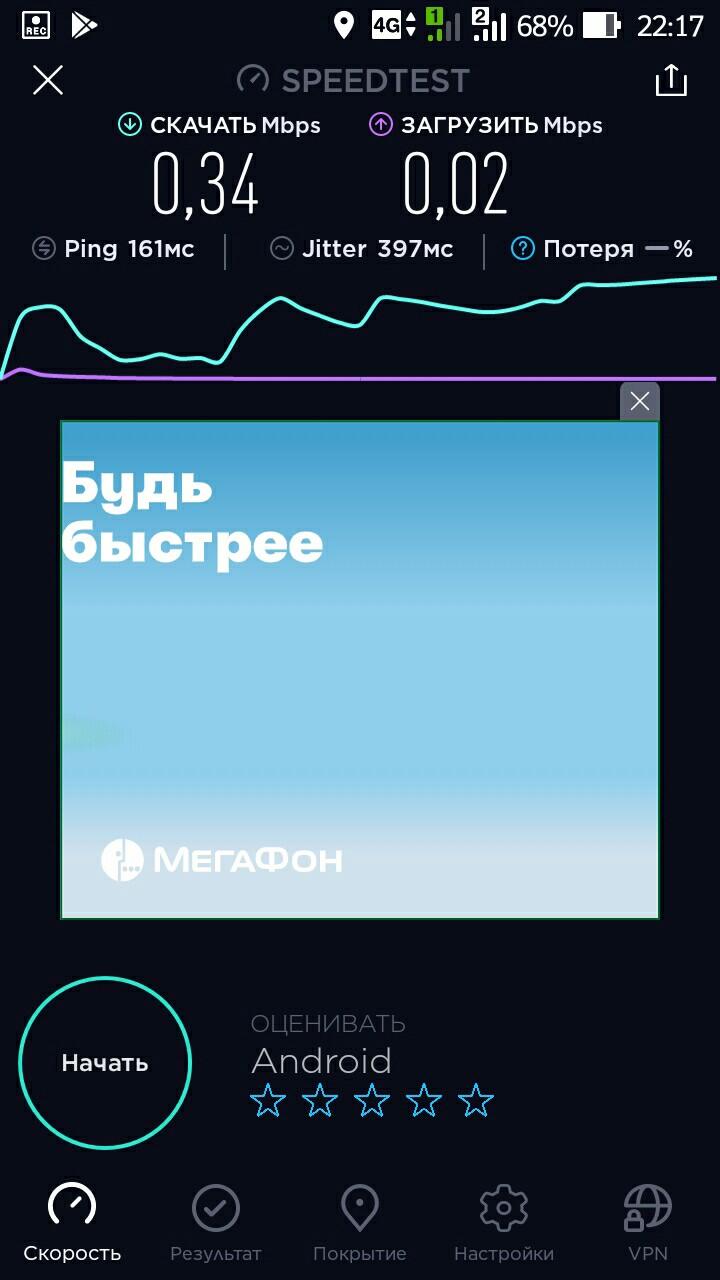 Вот это скорость у Летая)