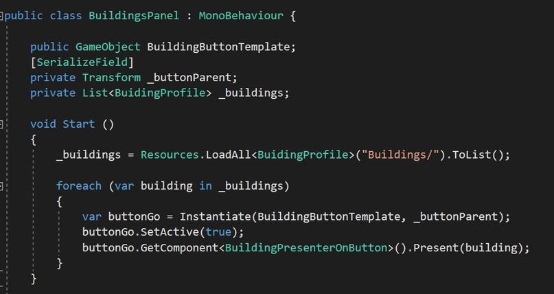 Приём использования ScriptableObject в Unity на примере зданий в стратегии + хак для редактора, изображение №7