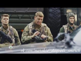 Батя, Бизон, Дана, Кот, Опер, Сармат, Ума. МДРР 1 сезон, 1 серия.