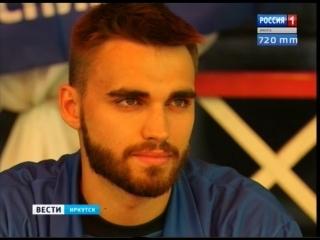Защитник Байкал-Энергии Виталий Денисов вернулся в строй после травмы