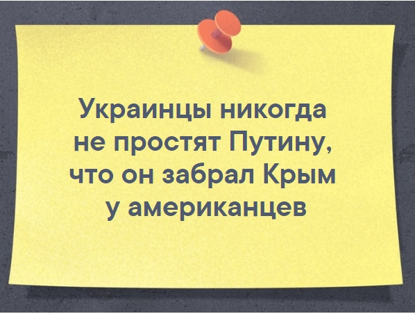 https://sun9-4.userapi.com/c847219/v847219273/2063b5/d7M39_8B2RU.jpg