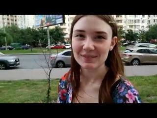Сколько сантиметров нужно для счастья девушке? Вопрос Ответ Киев!