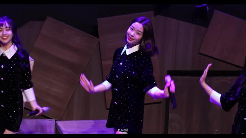 190220 버스터즈(Busters) 채연(ChaeYeon) - 포도포도해 @ 제5회 대한민국 토이어워드 직캠(Fancam) by 04년12월04일