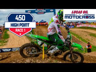 4 этап. high point 450mx moto 1 lucas oil motocross 2019