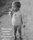 Личный фотоальбом Карима Газимагомедова