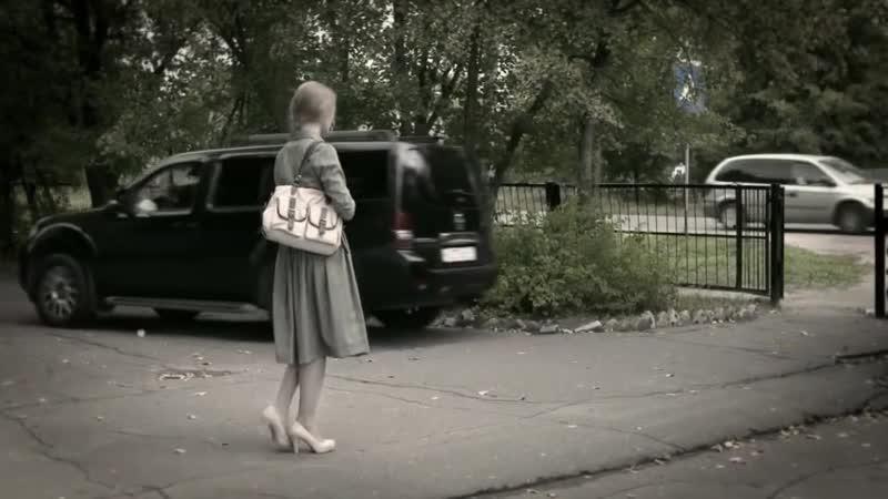 Барс и Лялька (2014)