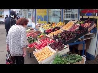 Рынок в Брагино хотят снести