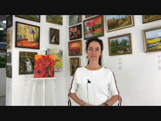 Как Художнику начать продавать свои картины. Наталья Юрьева