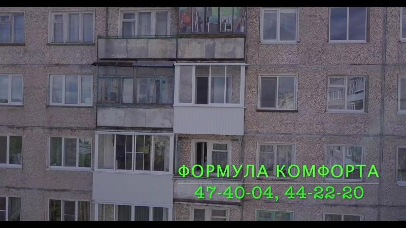 Алюминиевый балкон с одним боковым элиментом