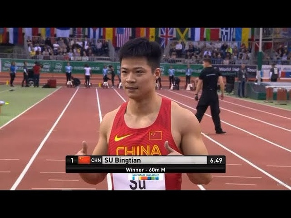 Asian atheletes becoming stronger in events once completely dominated by blacks. Go my brothers and sisters of Asia! Bingtian Su Wins 60m Men FINAL DUSSELDORF IAAF WORLD INDOOR TOUR 2019