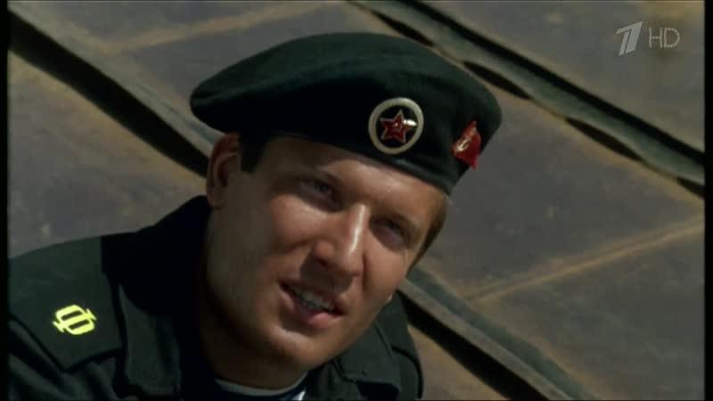 HD 1080 Одиночное плавание 1985 реж Михаил Туманишвили Лучший военный боевик Советского Союза