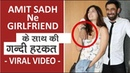 Amit Sadh Gets Naughty With Girlfriend In Front Of Media | Sultan
