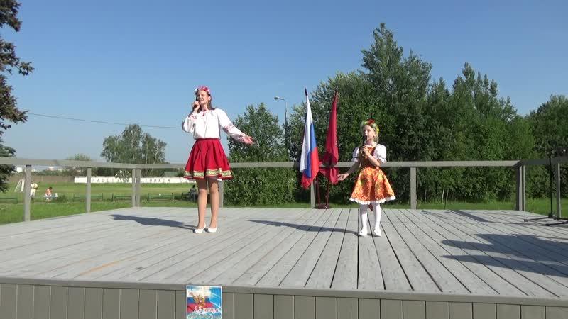 Маша и Даша Ходаковы - У моей России